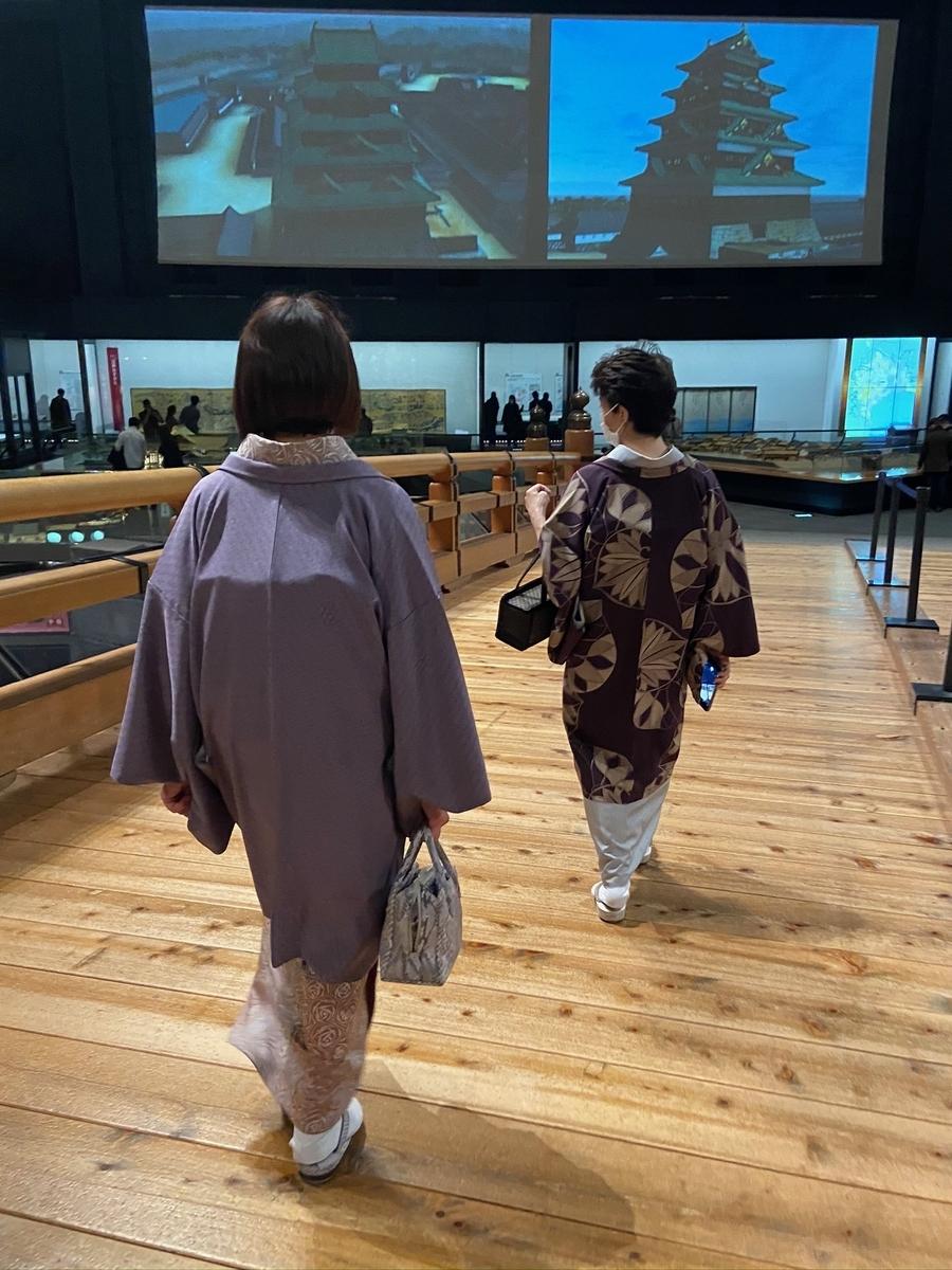 f:id:kimono-kojima:20200226001506j:plain