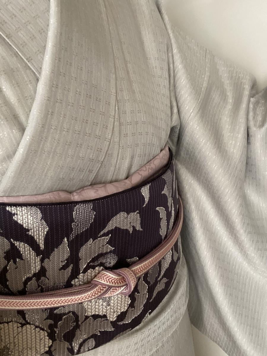 f:id:kimono-kojima:20200323181336j:plain