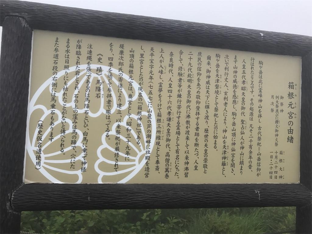 f:id:kimono-miko:20170703020216j:image