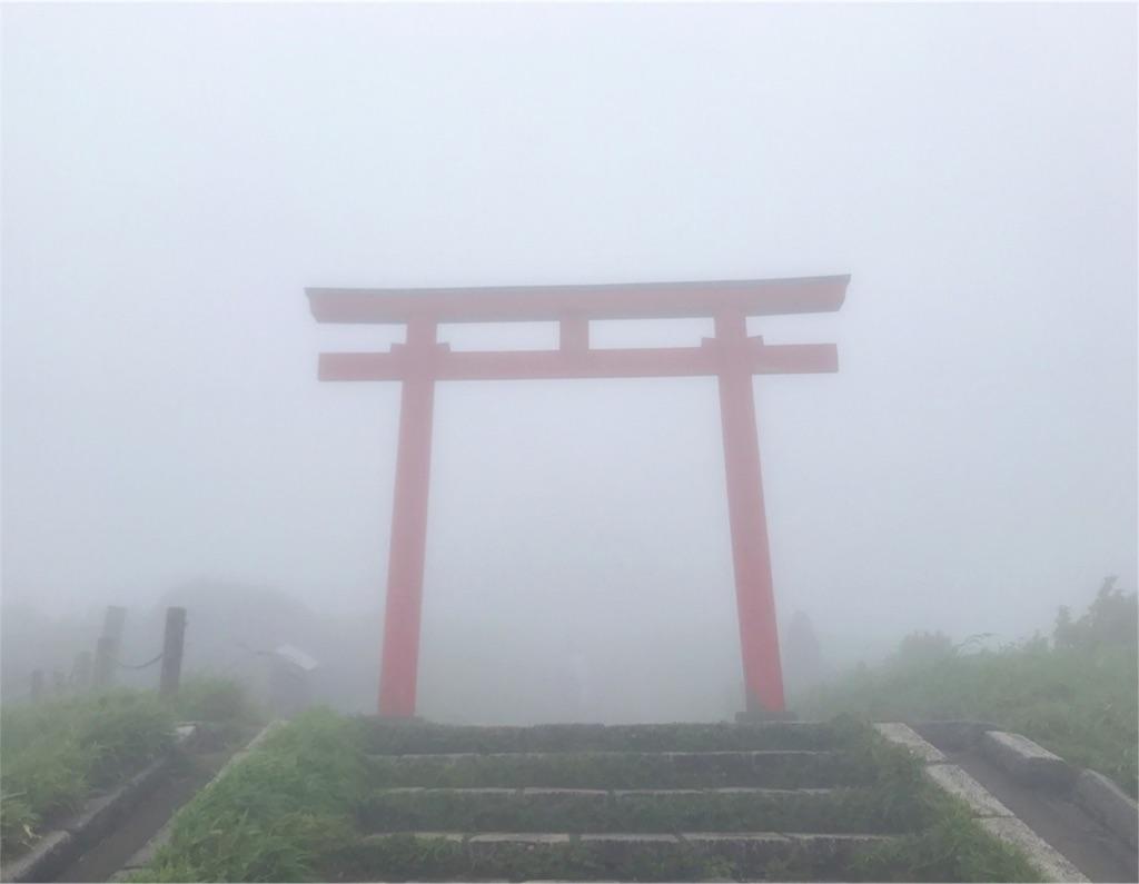 f:id:kimono-miko:20170703020350j:image