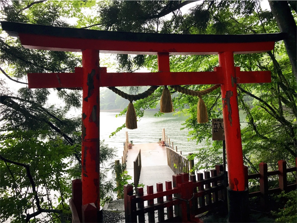 f:id:kimono-miko:20170703230830j:image