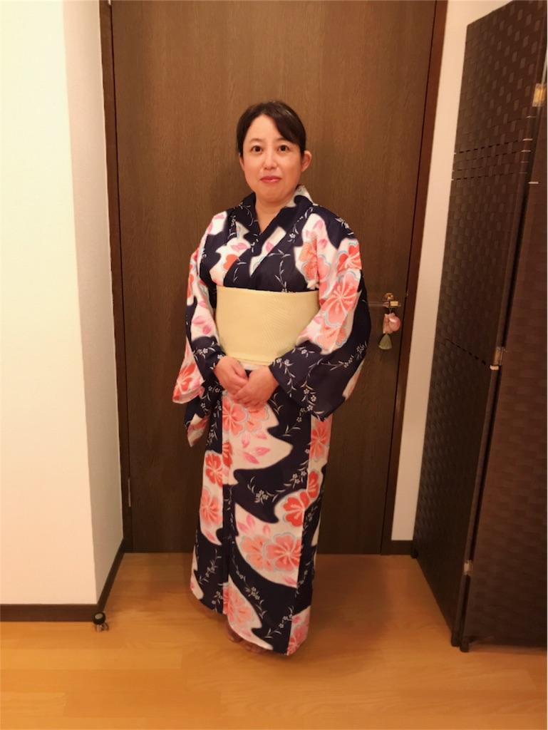 f:id:kimono-miko:20170706175901j:image