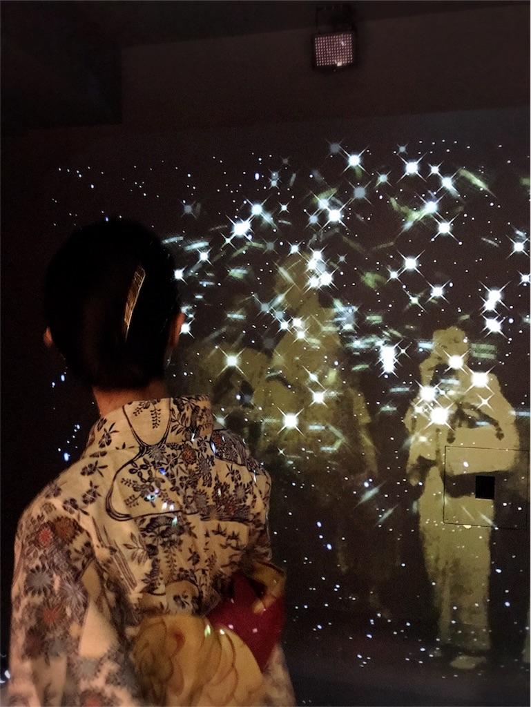 f:id:kimono-miko:20170712131544j:image