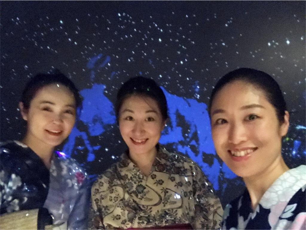f:id:kimono-miko:20170712151029j:image