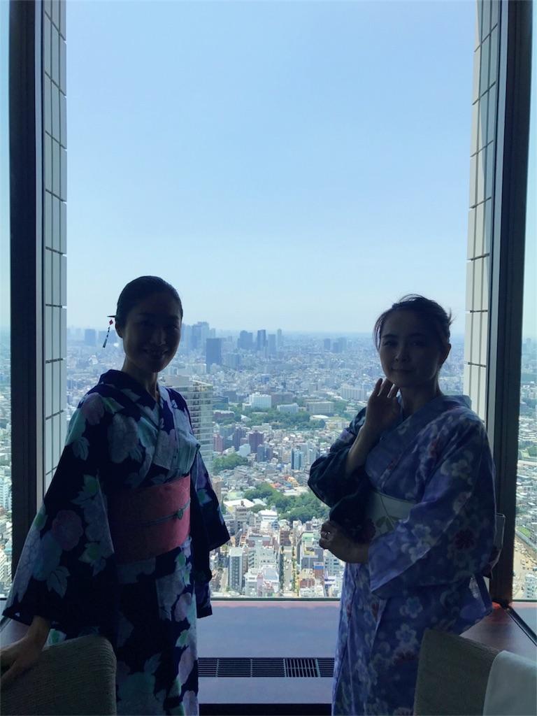 f:id:kimono-miko:20170712155038j:image