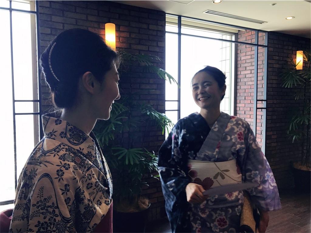 f:id:kimono-miko:20170712155235j:image