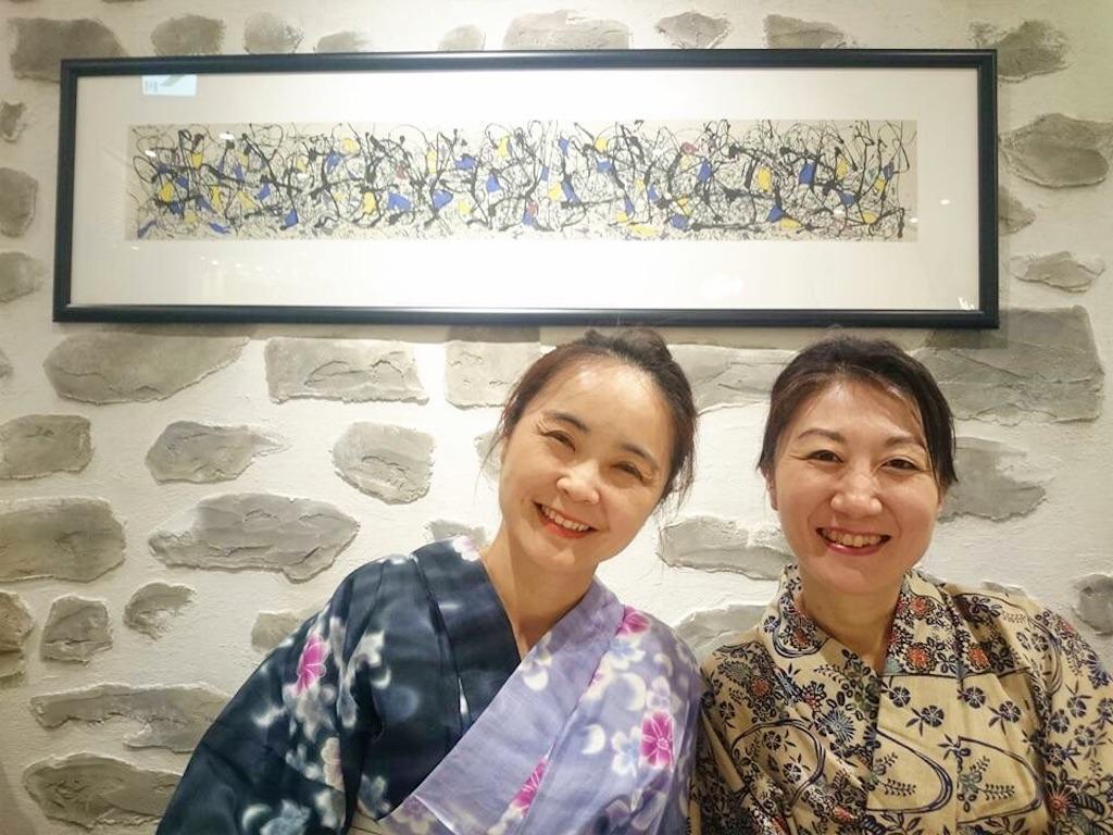 f:id:kimono-miko:20170712155416j:image