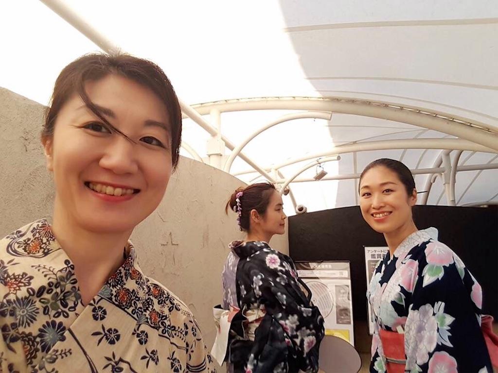 f:id:kimono-miko:20170712155532j:image