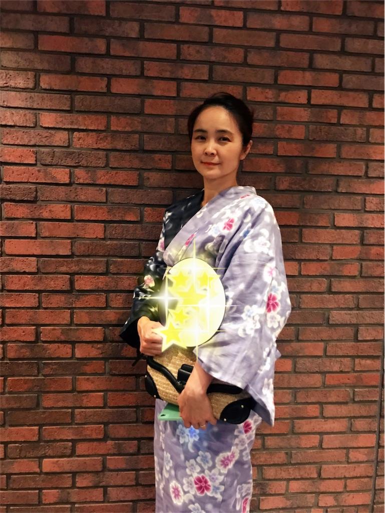 f:id:kimono-miko:20170712224617j:image