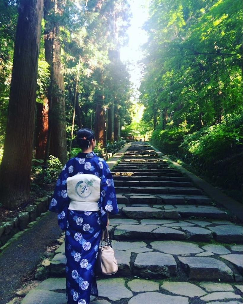 f:id:kimono-miko:20170717234608j:image