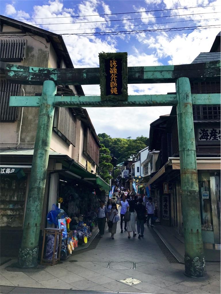 f:id:kimono-miko:20170811232751j:image