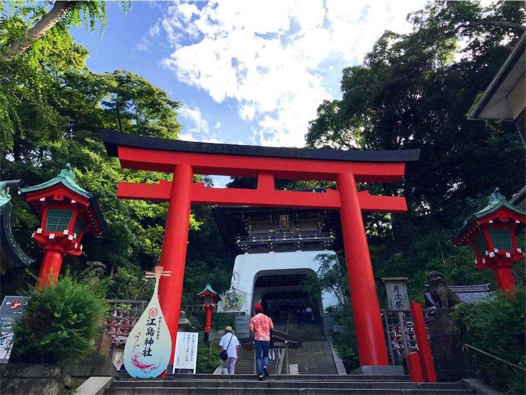 f:id:kimono-miko:20170814121735j:image