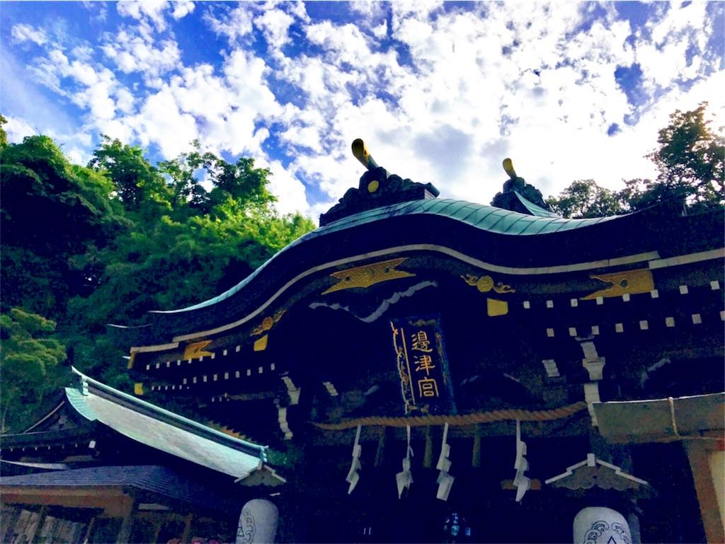 f:id:kimono-miko:20170814125932j:image