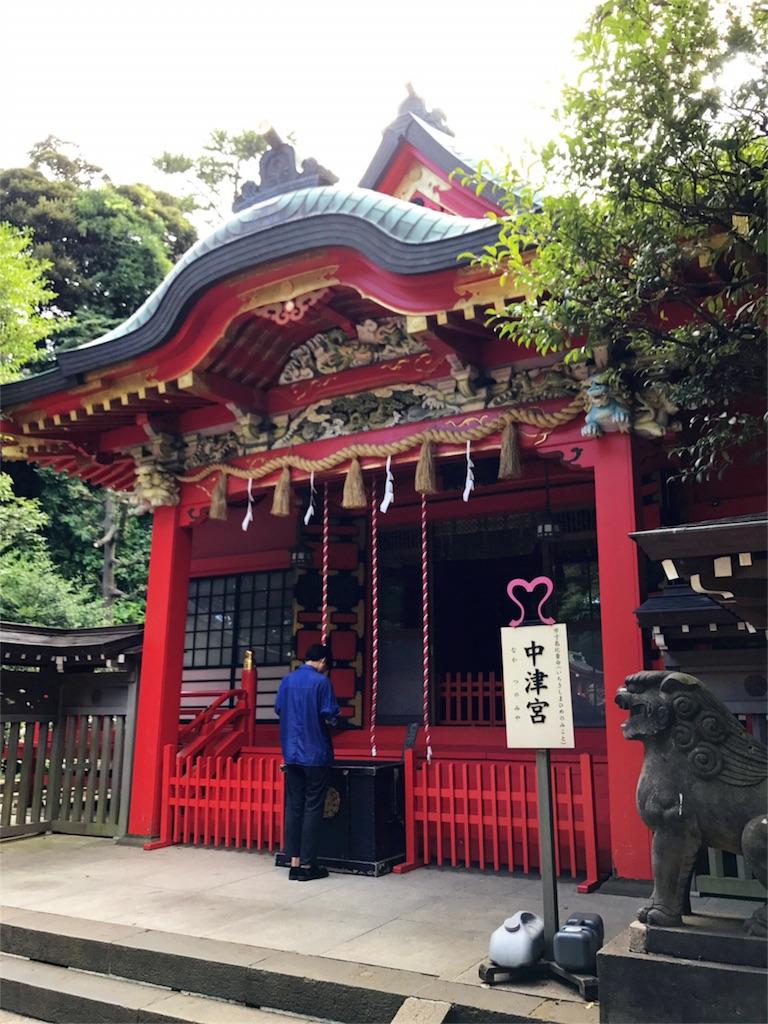 f:id:kimono-miko:20170817210900j:image