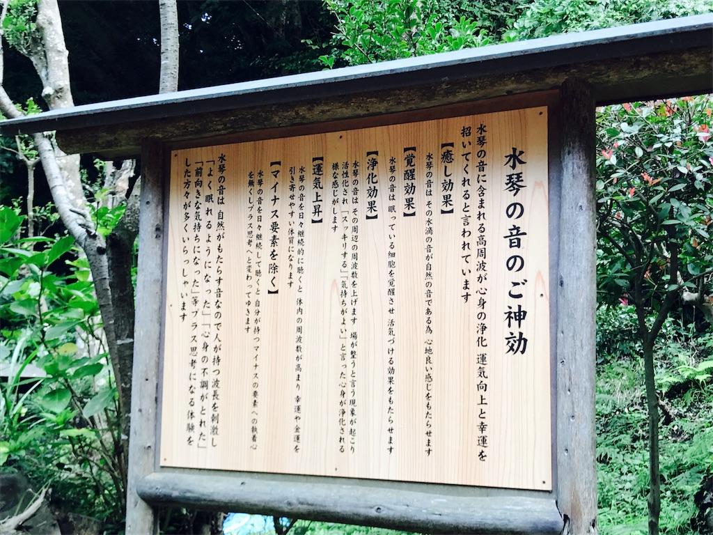 f:id:kimono-miko:20170817211126j:image