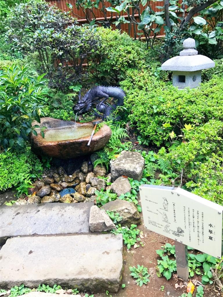 f:id:kimono-miko:20170817211223j:image