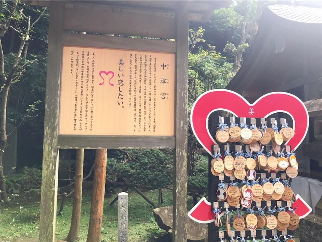 f:id:kimono-miko:20170817211246j:image
