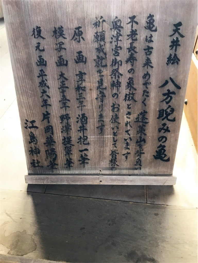 f:id:kimono-miko:20170817212146j:image
