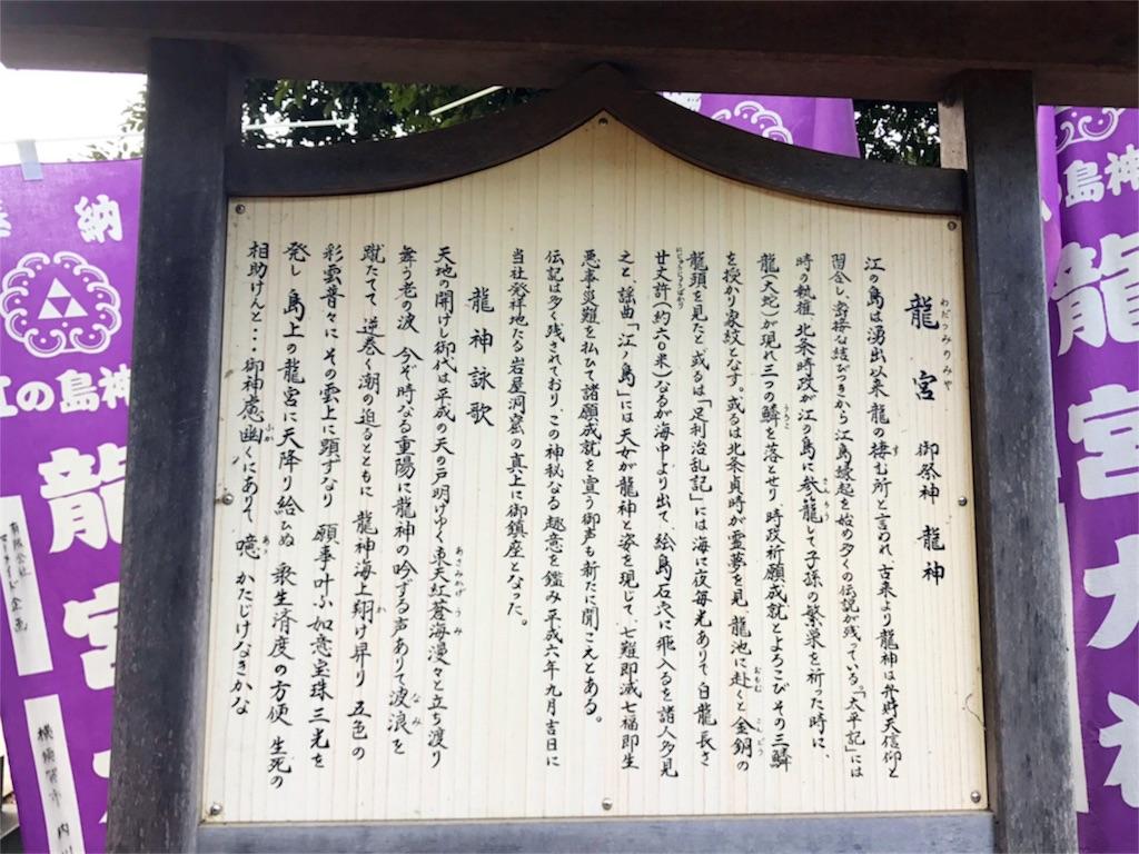 f:id:kimono-miko:20170817212345j:image