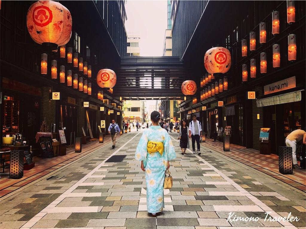 f:id:kimono-miko:20170826152536j:image