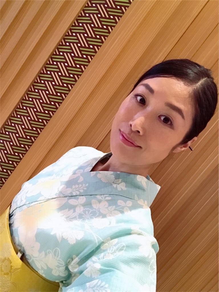 f:id:kimono-miko:20170902230335j:image