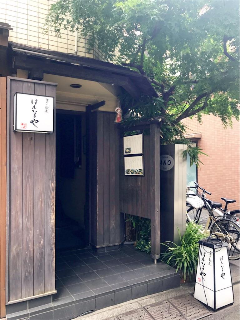 f:id:kimono-miko:20170902230419j:image