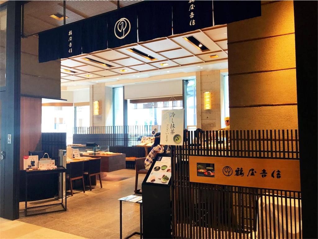 f:id:kimono-miko:20170902232338j:image
