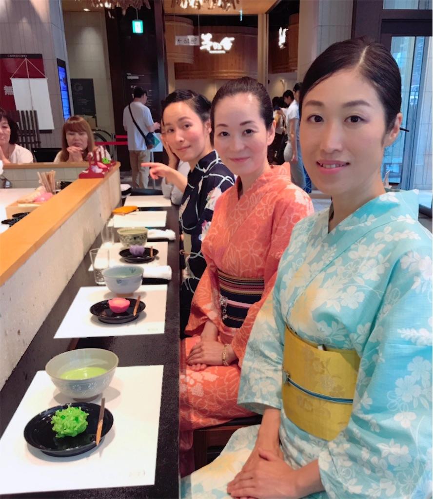 f:id:kimono-miko:20170902232717j:image