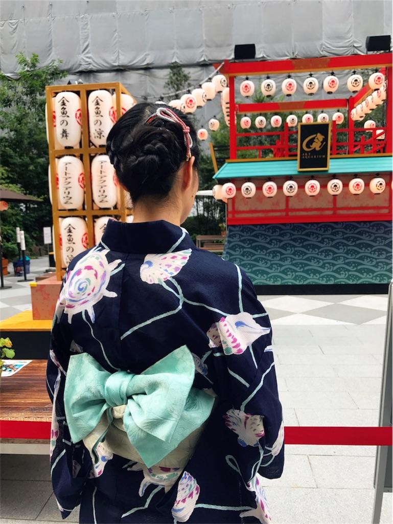 f:id:kimono-miko:20170902234014j:image