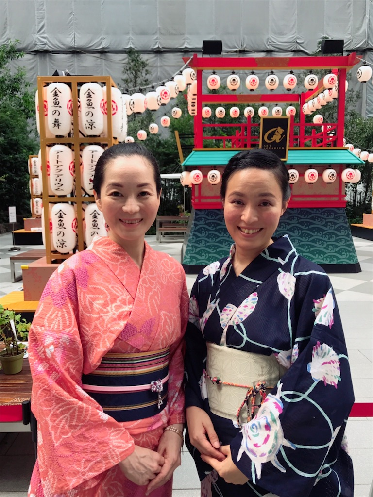 f:id:kimono-miko:20170902234101j:image