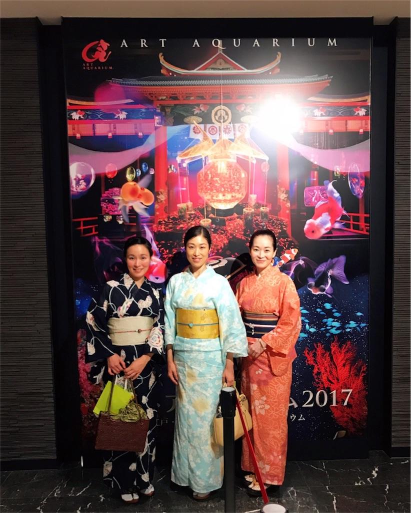 f:id:kimono-miko:20170902234554j:image