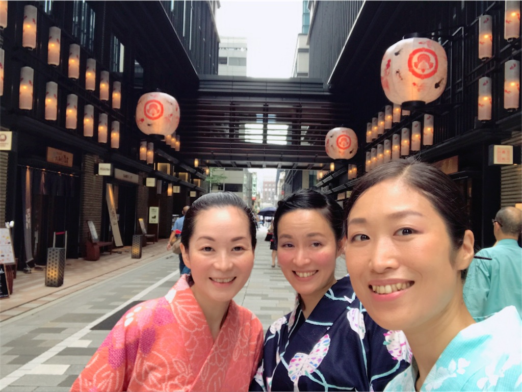 f:id:kimono-miko:20170903134047j:image