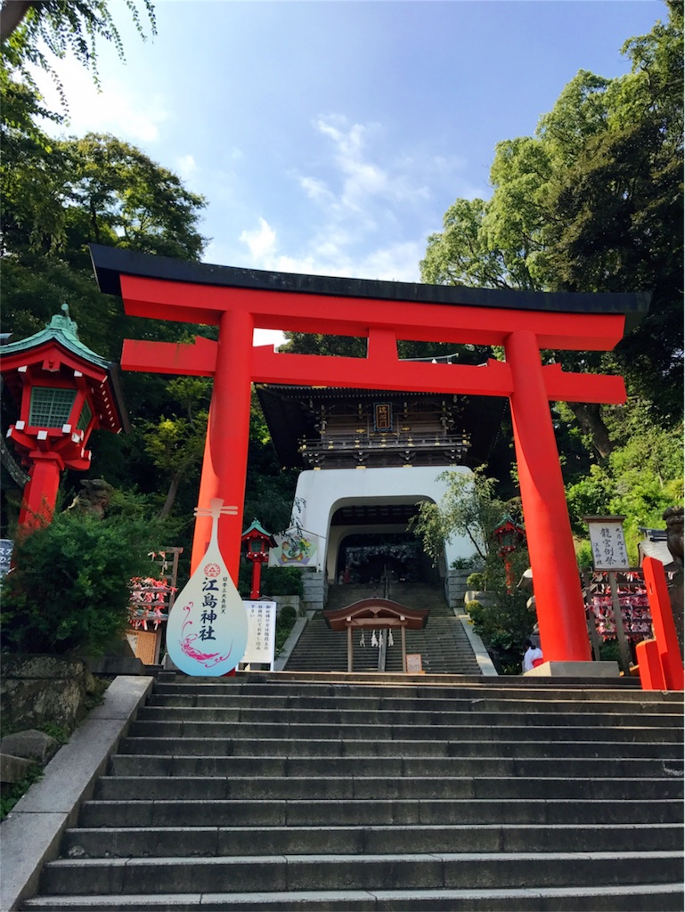 f:id:kimono-miko:20170912071857j:image