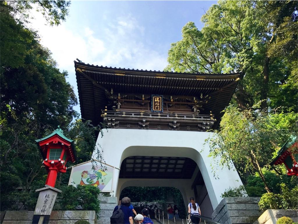 f:id:kimono-miko:20170914161814j:image