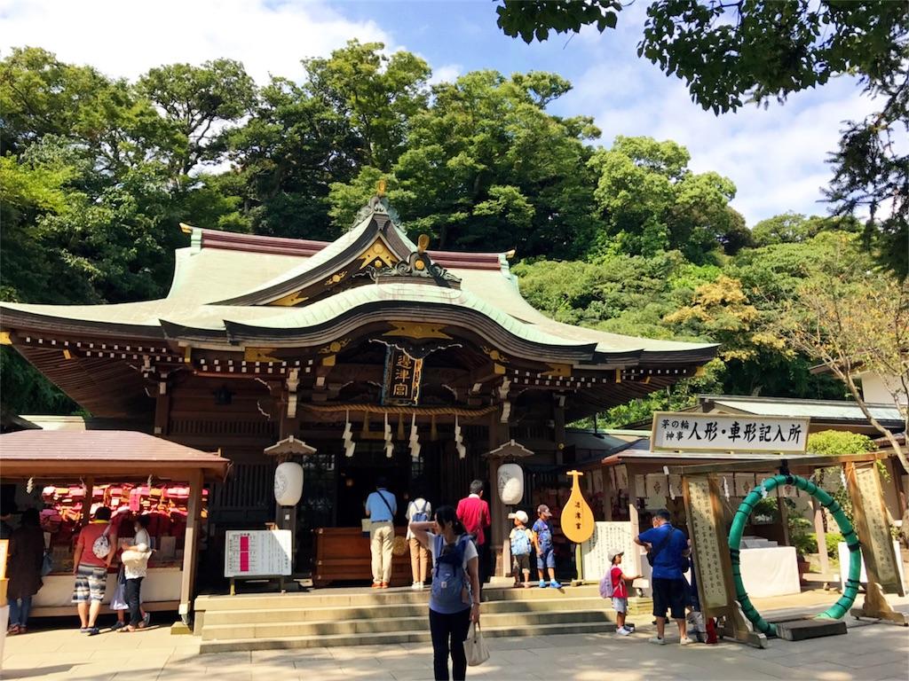 f:id:kimono-miko:20170914162538j:image