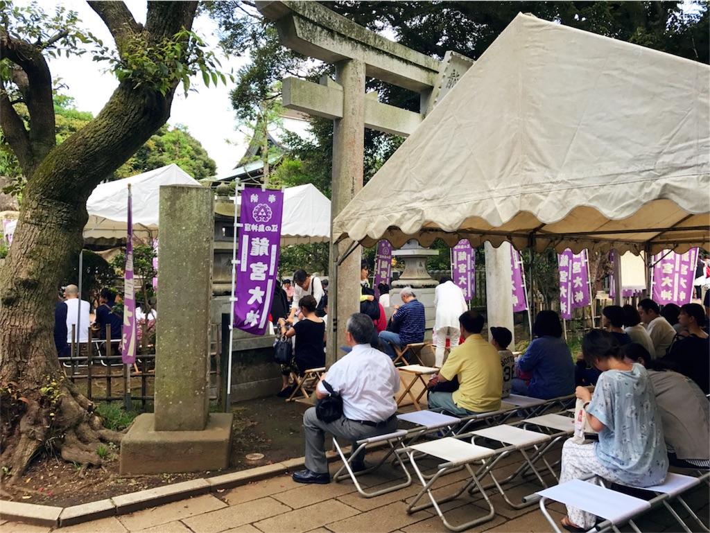 f:id:kimono-miko:20170914164906j:image