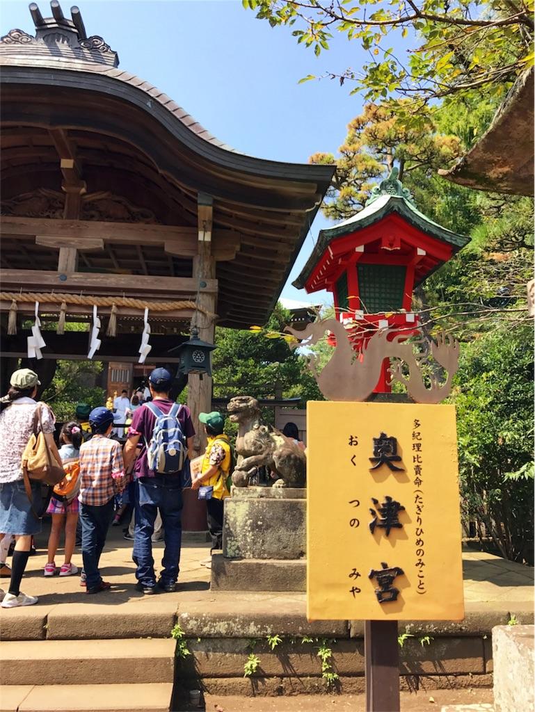 f:id:kimono-miko:20170914165553j:image