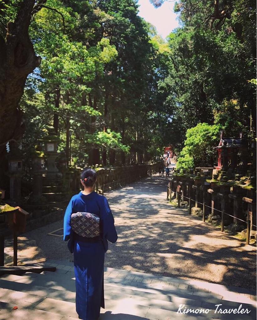 f:id:kimono-miko:20170914202518j:image