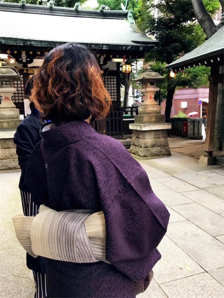 f:id:kimono-miko:20170922190650j:image