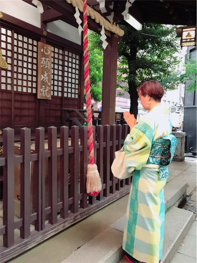 f:id:kimono-miko:20170922190711j:image