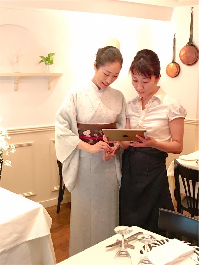 f:id:kimono-miko:20170922191206j:image