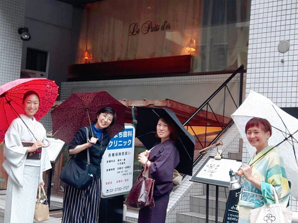 f:id:kimono-miko:20170922191812j:image