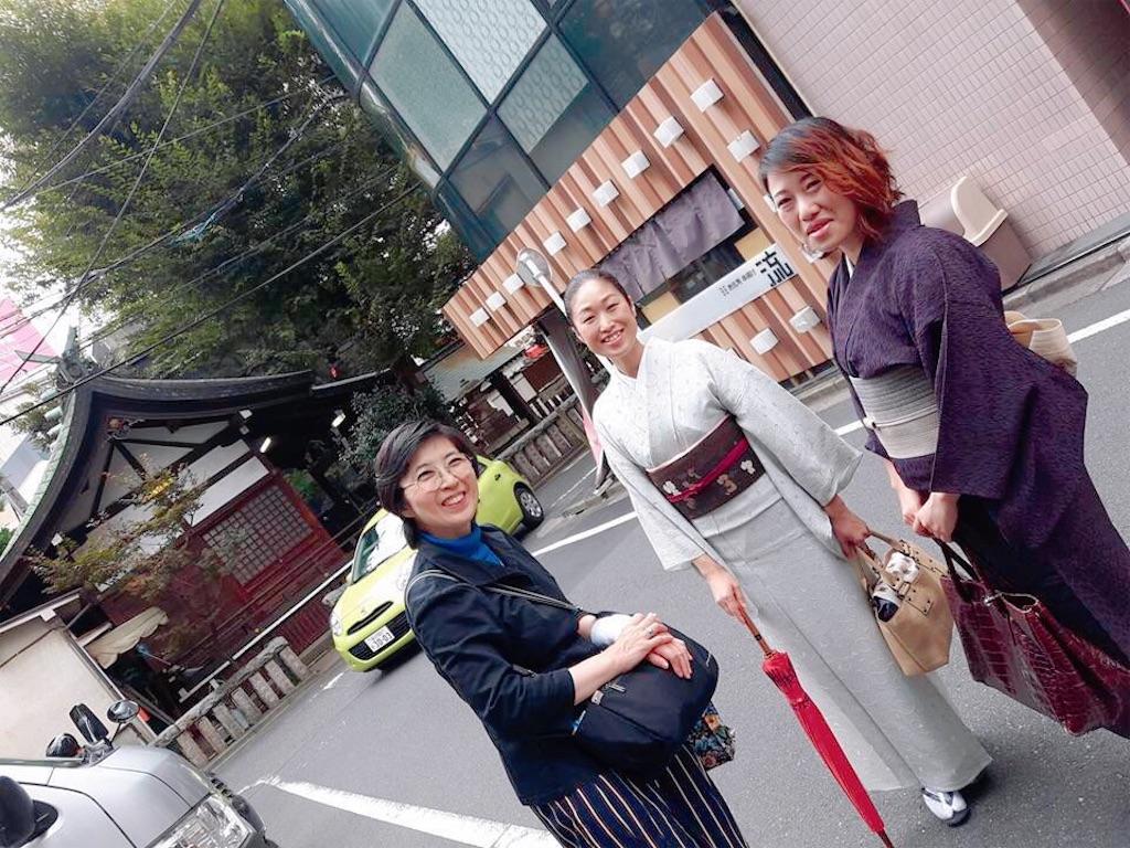 f:id:kimono-miko:20170922192111j:image