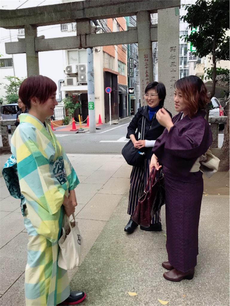 f:id:kimono-miko:20170922192243j:image