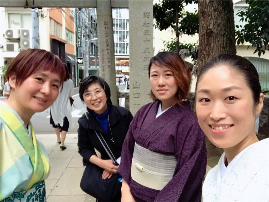 f:id:kimono-miko:20170922192257j:image