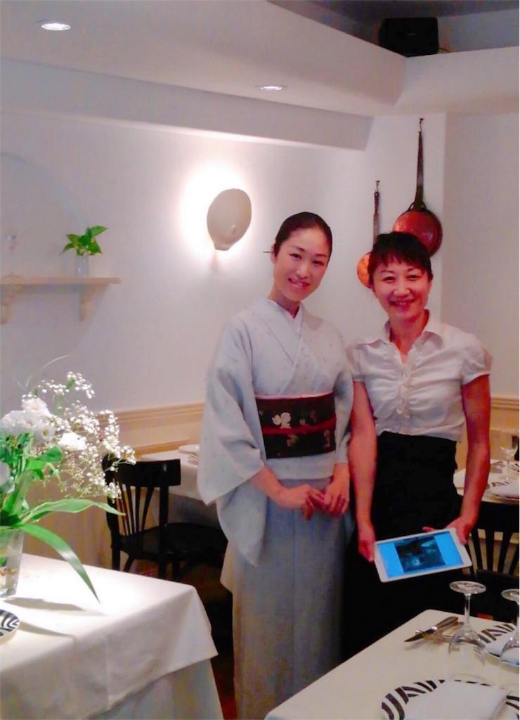 f:id:kimono-miko:20170922201622j:image