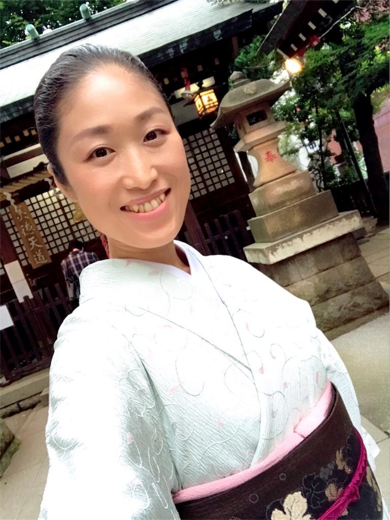 f:id:kimono-miko:20170922202230j:image