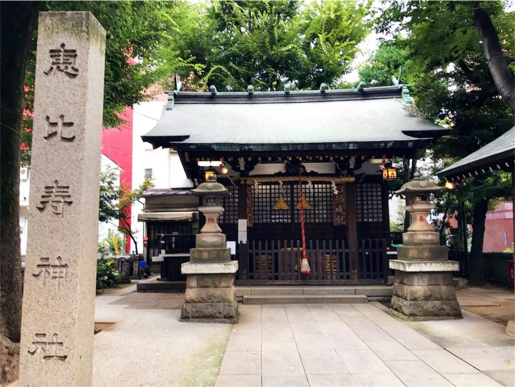 f:id:kimono-miko:20170922203000j:image
