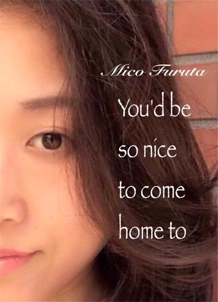 f:id:kimono-miko:20171003102510j:image