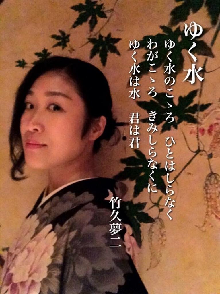f:id:kimono-miko:20171003104102j:image